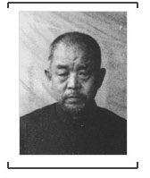 Kiichi Kobayashi