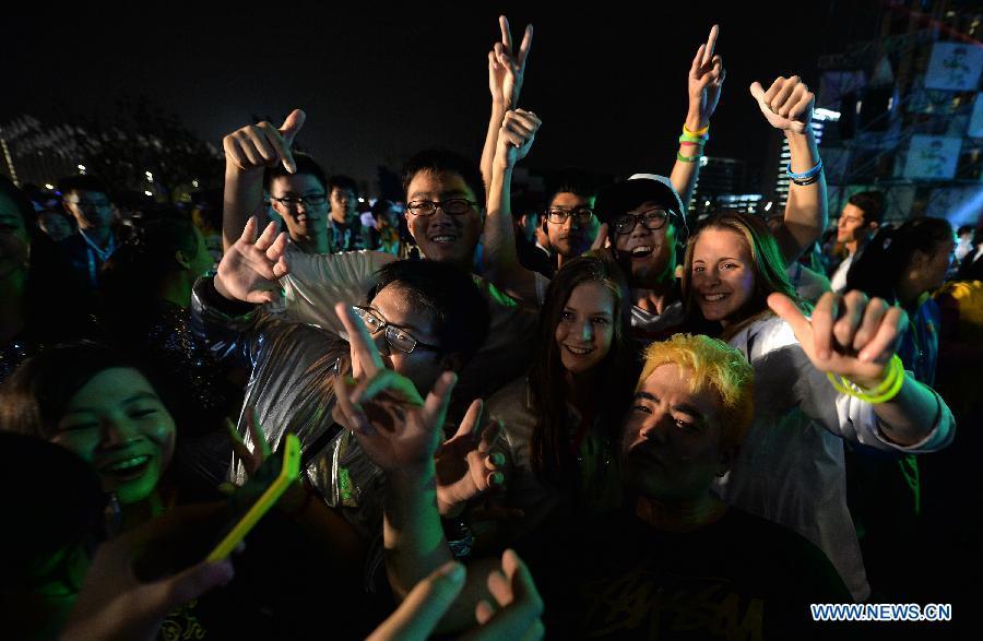 (SP)YOG-CHINA-NANJING-FAREWELL PARTY