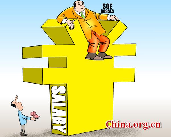 [By Jiao Haiyang/China.org.cn]