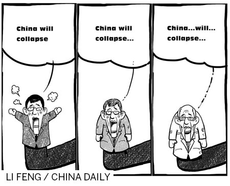 The collapse of 'China collapse' theory- China org cn