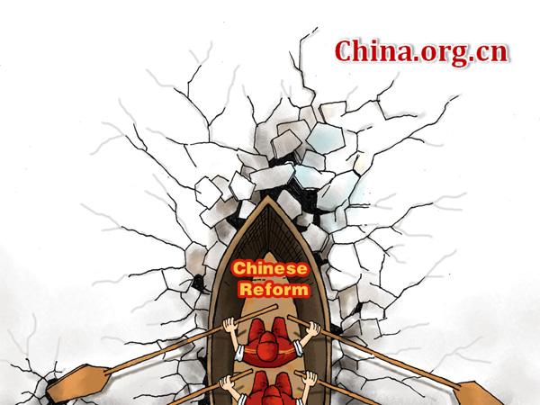 [By Zhai Haijun/China.org.cn]
