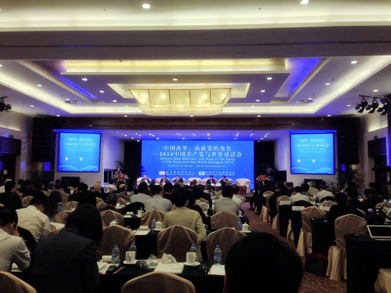'The Party and the World Dialogue 2014' opens in Beijing