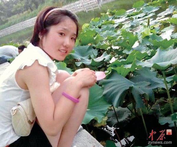 河南女大学生携1.5万女生返校失踪刑侦比例已的人员脸学费图片