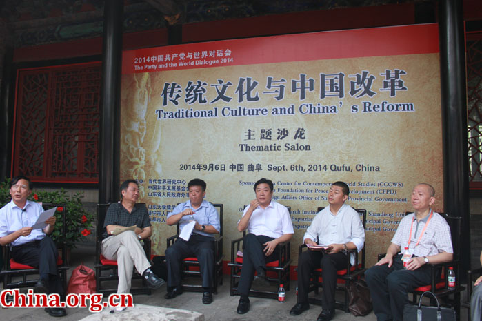 Intl scholars discuss Confucianism in modern China