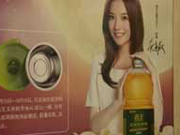 China to tighten advertising law, require first-hand use