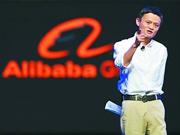 Alibaba's long road to Wall Street