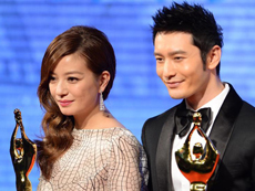 23rd Golden Rooster Film Festival wraps up in Lanzhou
