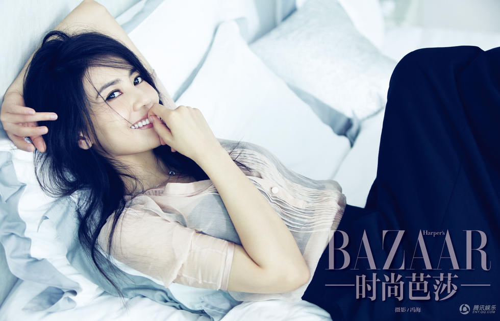 Actress Gao Yuanyuan graces for Harper's Baz