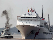 Peace Ark hospital ship returns to Zhoushan