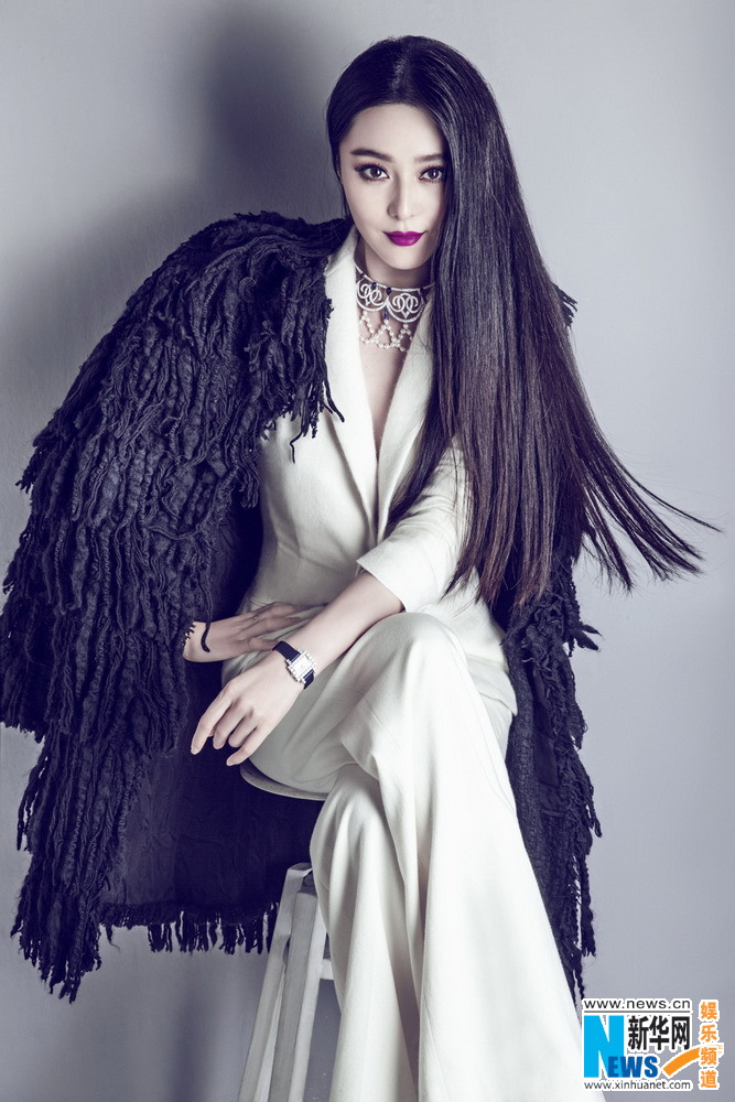 fan bingbing covers marie claire taiwan edition. Black Bedroom Furniture Sets. Home Design Ideas