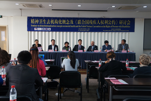 A seminar on the deinstitutionalization of mental health patients and the United Nations Convention on the Rights of Persons with Disabilities (UNCRDP) held in Beijing on Wednesday focused on the basic rights and dignities of disabled people. [By Wu Jin/China.org.cn]