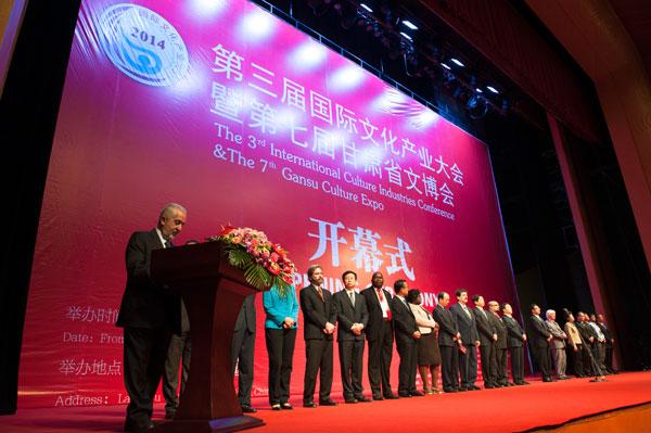 10月9日,第三届(2014)国际文化产业大会在兰州开幕。[中国网]