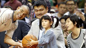 Yao Ming and family watch NBA China Game- China.org.cn Yao Ming And Family
