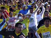 30,000 runners ready for Beijing Int'l Marathon