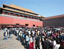 故宫首次发售年票 300元全价票一年可参观10次