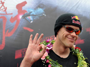 US daredevil to fly through the Great Wall
