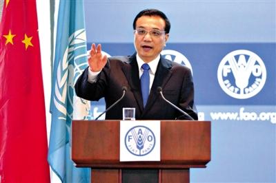 10月15日,罗马,李克强总理访问联合国粮农组织总部并发表演讲。
