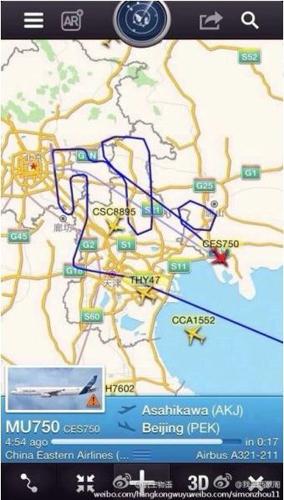 日本飞北京东航客机备降济南青岛两遭拒险酿空难