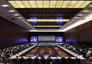 APEC 2014 Concluding Senior Officials Meeting held in Beijing