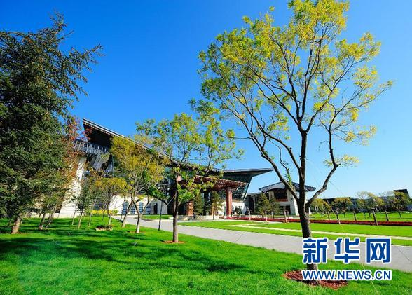 The 2014 APEC Leaders' Meeting is hosted near Yanxi Lake in Huairou, Beijing, from Nov. 10 to 11.