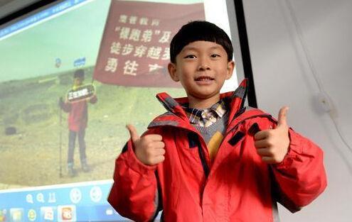 Running Naked Boy, now 6, crosses Lop Nur desert- China