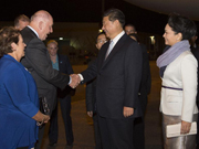 President Xi arrives in Brisbane for G20 Summit