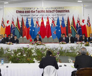 China, Pacific island countries announce strategic partnership
