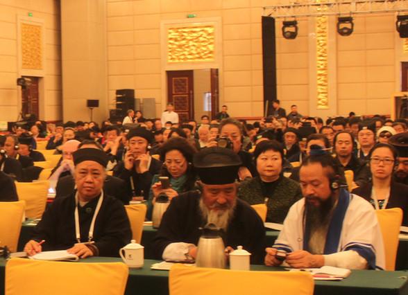 Taoist forum