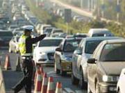 Beijing to enforce odd-even car license plate rule