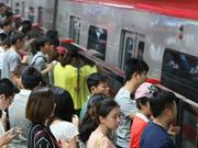 Beijing's new metro ticket prices to start December 28