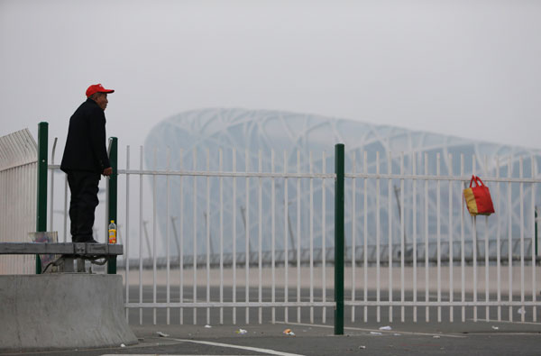 China to launch $8.13b fund to fight pollution