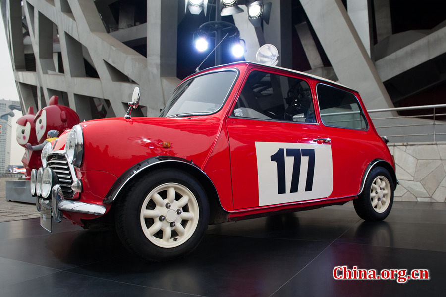 Queen S Guards Become Mini Car Models China Org Cn