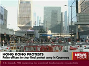 HK to clear final protest camp in Causeway