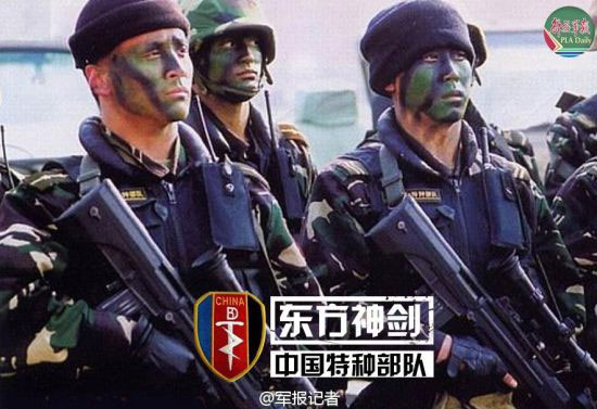 Oriental Sword, one of the 'Top 12 special forces of the Chinese military' by China.org.cn