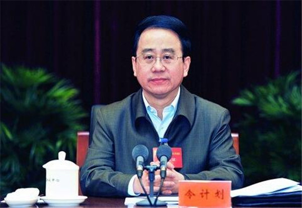 Ling Jihua investigated for serious disciplinary violation