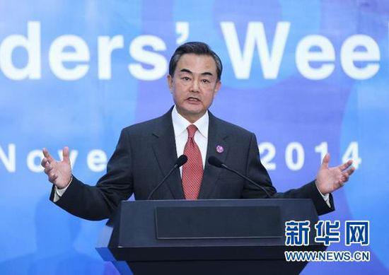 中国外交部长王毅 [资料图]
