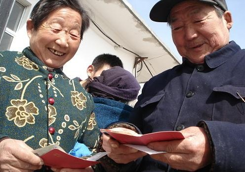 reformation of chinas pension scheme China's pension system : a vision (english) abstract china is at a critical juncture in its economic transition a comprehensive reform of its pension and social security systems is an.