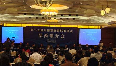 The Western China International Fair _ China org cn
