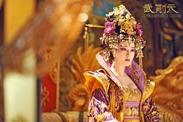 the empress wu