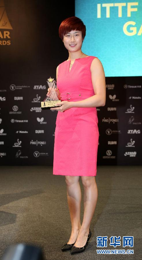 Ding Ning Named Female Table Tennis Star Of 2014 China Org Cn