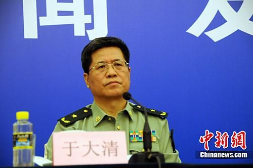 Yu Daqing, deputy political commissar of the Second Artillery Force.[File photo]