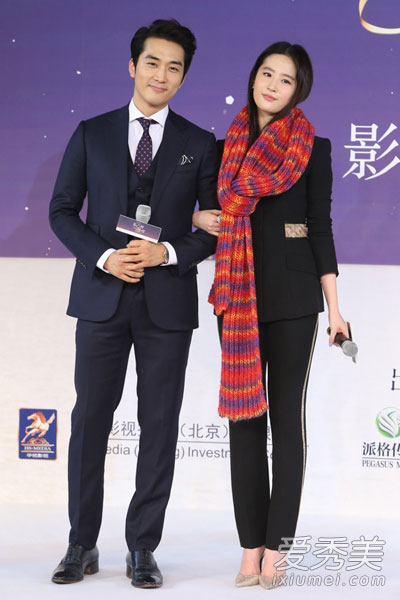 Liu Yifei Song Seung Heon Collaborate In Love Story China Org Cn