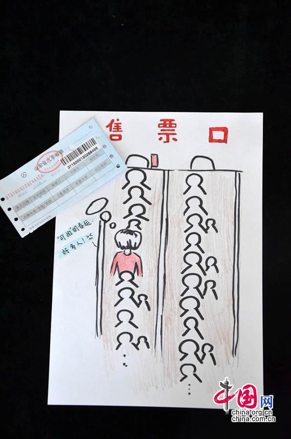 日,王亚男创作简笔画《春运回家图》,图为:多么想有一张属于自
