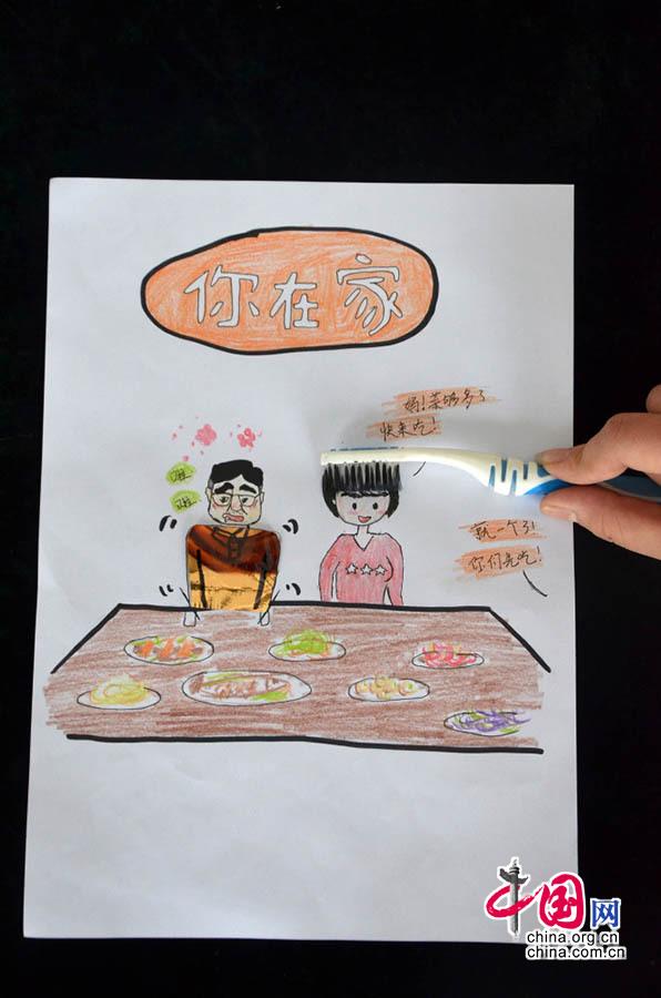 日,王亚男创作简笔画《春运回家图》,图为:家人等待吃饭. [    摄
