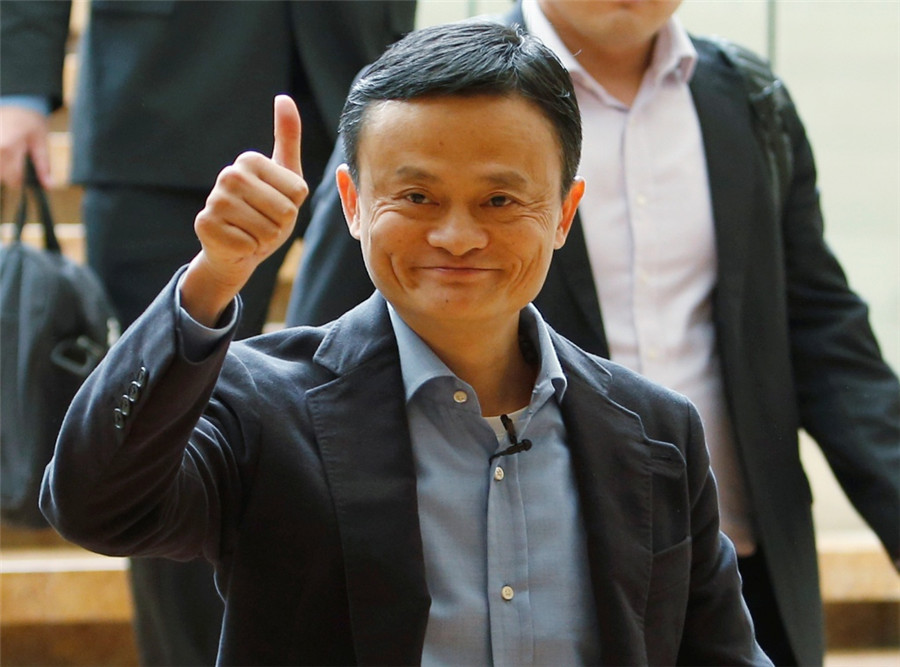 Ten Surprising Facts About Jack Ma China Org Cn