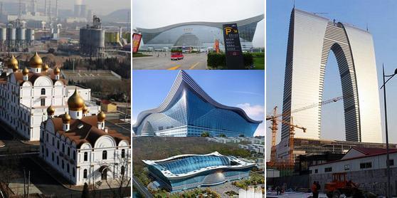 Top 10 ugliest buildings in China 2014