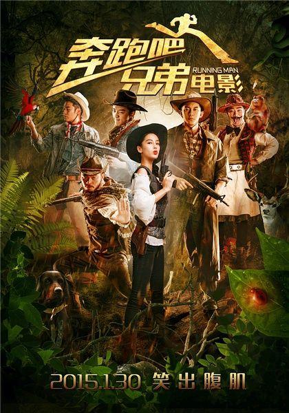Chinese TV shows invade cinema - China org cn
