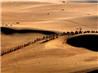 The Silk Road Economic Belt
