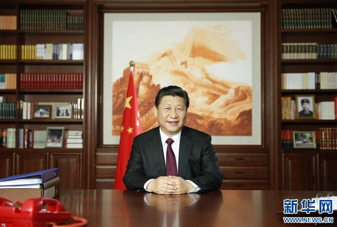 Chinese President Xi Jinping delivers a New Year speech via China Radio International, China National Radio and China Central Television, in Beijing, capital of China, Dec. 31, 2014. [Photo / Xinhua]