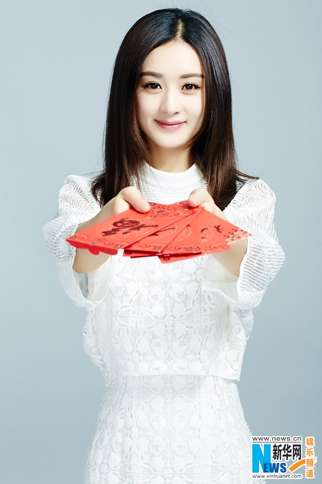 Actress Zhao Liying poses for red envelope themed photos. [Photo ...: china.org.cn/arts/2015-02/13/content_34815837.htm